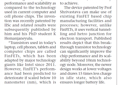 FinTEFT For Efficient Mobile Systems - Bangalore Mirror
